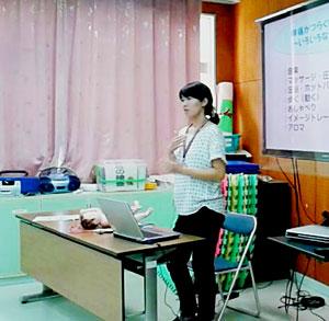 保健所のお仕事|宮古島の民宿 あがりの宿さんさーら