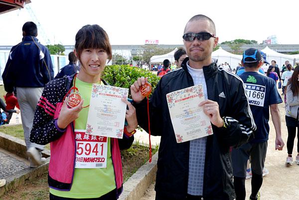 那覇マラソン、夫婦で完走しました|宮古島の民宿 あがりの宿さんさーら