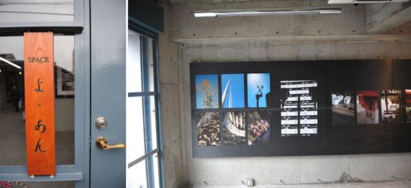 個展(写真展)やりました|宮古島の民宿 あがりの宿さんさーら