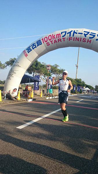 宮古島ワイドーマラソン(100km)完走|宮古島の民宿 あがりの宿さんさーら