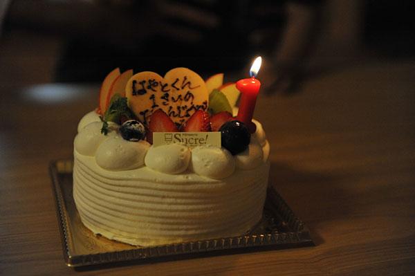 バースデーケーキ|宮古島の民宿 あがりの宿さんさーら