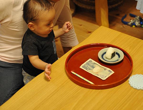 1歳の誕生日には・・・|宮古島の民宿 あがりの宿さんさーら