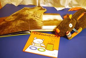 宮古島の民宿、あがりの宿さんさーらの絵本、おもちゃ
