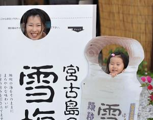 宮古島に家族旅行したときの写真