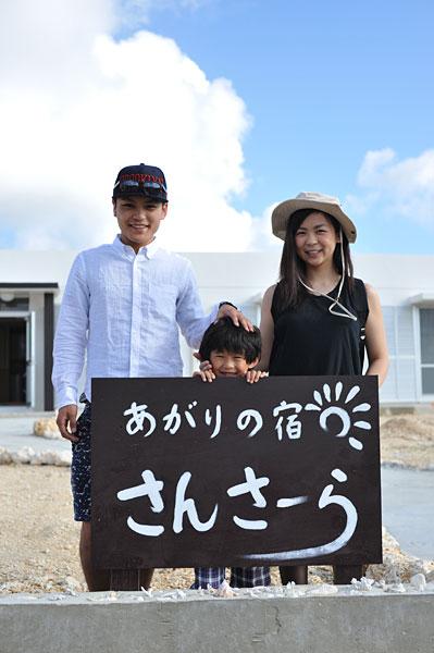記念撮影|宮古島の民宿 あがりの宿さんさーら