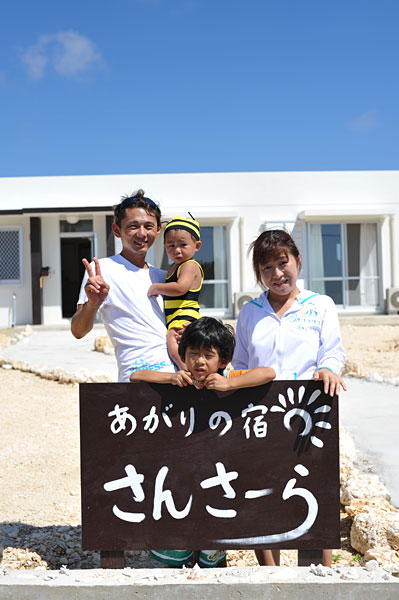 ゲスト記念写真|宮古島の民宿 あがりの宿さんさーら