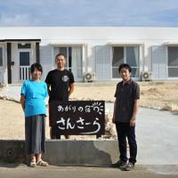 ひとり旅も歓迎 宮古島の民宿 あがりの宿さんさーら