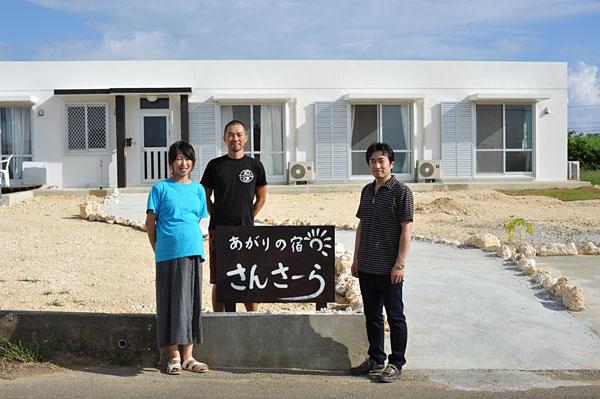 ひとり旅も歓迎|宮古島の民宿 あがりの宿さんさーら
