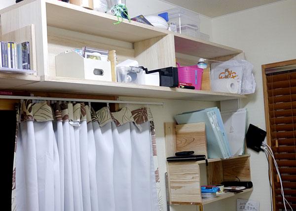 事務室の棚DIY|宮古島の民宿 あがりの宿さんさーら