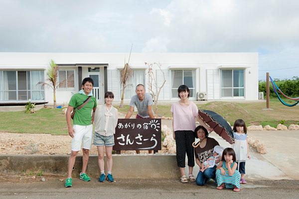 ゲスト写真|宮古島の民宿 あがりの宿さんさーら